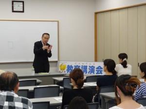 辻本加平先生